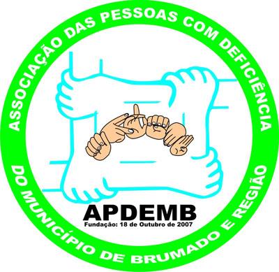 Associação das Pessoas com Deficiências de Brumado realizará eleições no dia 7 de março